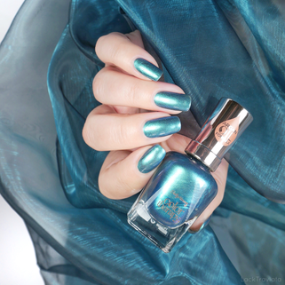 Sally Hansen • Reflection Pool (450) • color therapy Collection