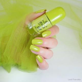 essence • forget the rules (47) • shine last & go! gel nail polish