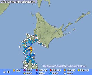 16日午後2時21分ごろに発生した地震の震度分布(気象庁ホームページより)