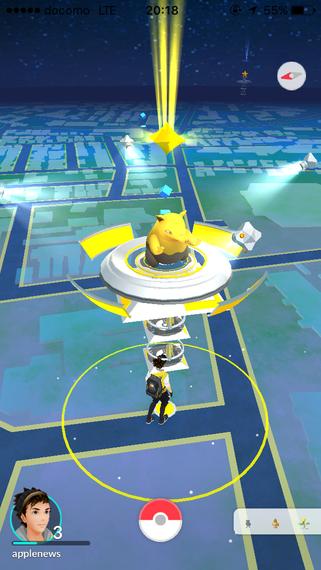 HTBの屋上にはOnちゃんではなく、黄色いポケモンが