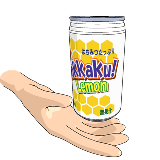 缶一本分の矯正圧