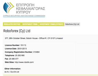 Licenza CYSEC Robooption