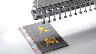 名前飾り 刺繍