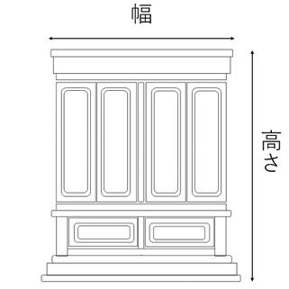 上置用のモダン仏壇サイズ