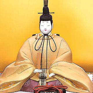 真多呂人形 本金 明日香雛(男雛)
