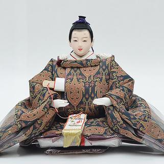 優香作「親王飾り」帯鈎文錦 男雛(京十二)
