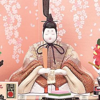 真多呂人形 本金 飛鳥雛(男雛)