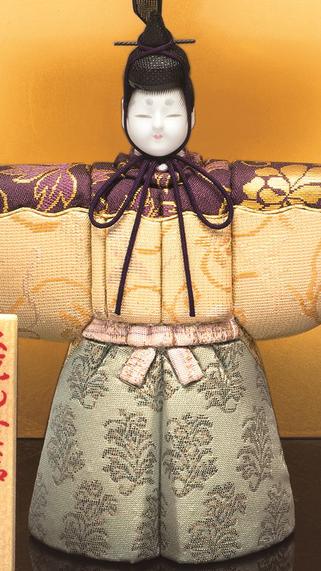 真多呂人形 本金 高円立雛(男雛)
