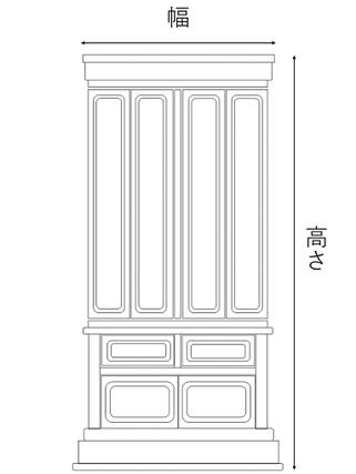 半間仏間用のお仏壇サイズ