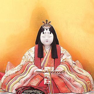 真多呂人形 本金 麗華雛(女雛)