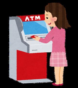 銀行振込のイメージ