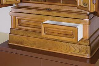 欅仏壇「ゆたか2型 彫」20号 引出