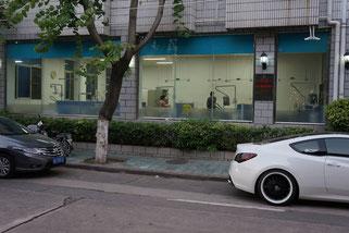 Die Behandlungsräume werden gerade renoviert. Städtische Zahnklinik, Xiamen.