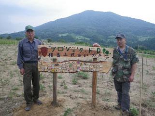 小野自然倶楽部の大方さん(右)と村上さん