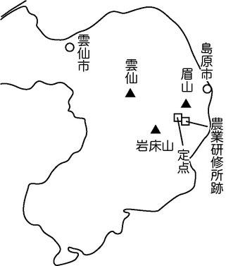 図1 雲仙岳周辺の地図