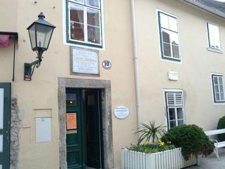 ベートーヴェン第九の家