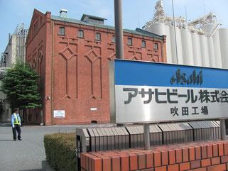 創業時の記念すべき建物