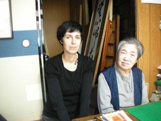 Sandrine Hamaguchi avec Matsunaga Sensei à Kyoto