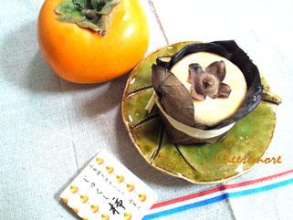 じゅくし柿
