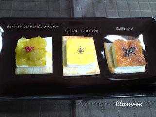 信号クリームチーズ
