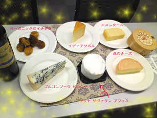 PASONA チーズ倶楽部 in 刈谷