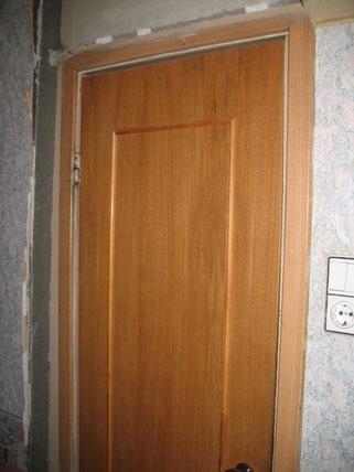 Установка межкомнатной двери (вид до установки). Фото.