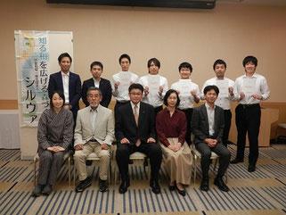 栗山米菓様プロジェクトチーム写真