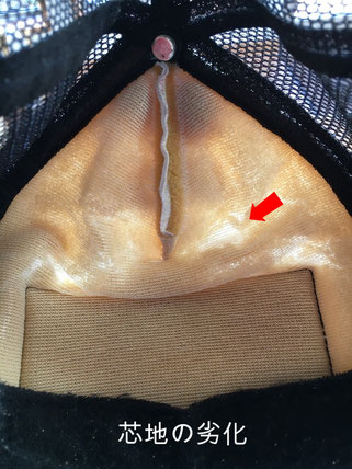 クロムハーツ、トラッカーキャップのスポンジ部分が劣化