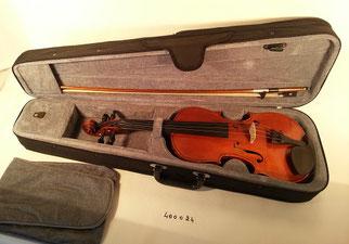 Ensemble Violon Etude Jeunes Talents Beijing