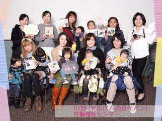 ◆11/28 アルバムの日 佐世保市