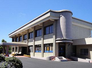 山武教育会館