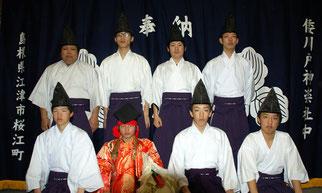 倭川戸神楽社中メンバー集合写真