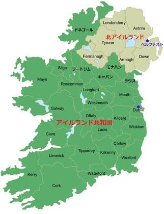 アイルランド北部