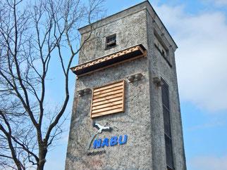 NABU Trafoturm Plumhof_48_Südseite_AHeinrich_ws.jpg