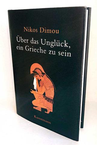 Über das Unglück, ein Grieche zu sein von Nikos Dimous