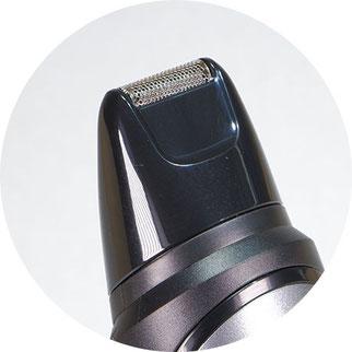 Braun rasierer aufsatz, braun multigroomer mgk