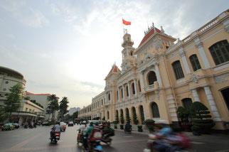 ベトナム・人民委員会