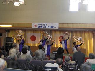 高浜婦人会さんによる「傘踊り」