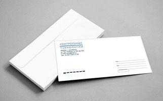 Недорогие конверты на заказ, производство конвертов, печать конвертов, стоимость конвертов, цены на конверты, купить конверты,готовые конверты для печати, стандартные конверты, конверты для отправки, фирменные конверты, логотип на конверты, конверты, лого