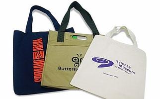 сумки, заказать сумки, печать на сумках, купить сумки, пошив сумок, напечатать логотип на сумке, сумки с печатью, печать сумок в типографии, недорогие сумки, дешевые сумки, сумки в подарок, заказать сумки с лого, печать на сумке, шелкография на сумках,