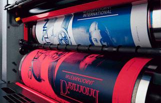 офсетная печать в рекламном агентстве, рекламное агентство с типографией, типография с рекламным агентством, рекламное агентство в Москве, Московское рекламное агентство, цветная печать в типографии, типография агентство, заказать в рекламном агентстве,