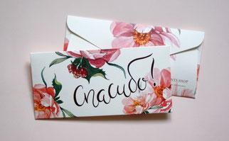 Вырубные конверты,дизайнерские конверты, индивидуальные конверты, производство конвертов, печать конвертов, качественные конверты, фирменные конверты, дорогие конверты, конверты с логотипом, конверты с пантонами, конверты с тиснением логотипа, конверты
