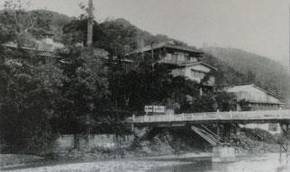 汐由温泉研修センター