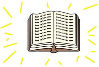 Ceux qui ont leur nom inscrit dans le Livre de vie de l'Agneau hériteront de la vie éternelle promise par Dieu. Ceux qui se livrent à des pratiques abominables et au mensonge n'auront pas leur nom inscrit dans le Livre de vie.