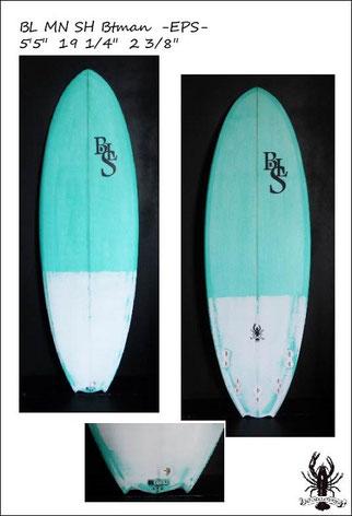 爽やかなカラーリング、EPSは浮力があって軽いのが特徴です。