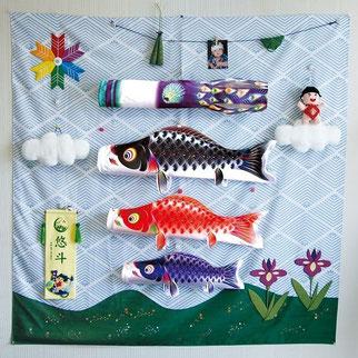 キャンバス鯉のぼり【集】星歌スパンコール ※押絵名前旗飾り付き