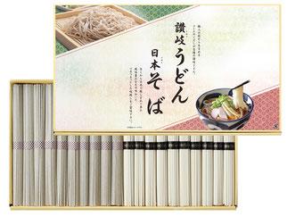 初盆用返礼品 2,000円