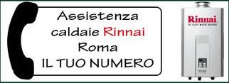 Esempio Banner Spazi pubblicitari 10 Euro x 30 giorni