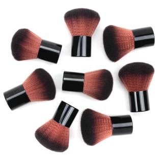 Make-up Pinsel Einzeln Online-Shop