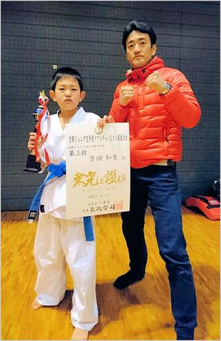 一拳会主催 第1回 京都ジュニア空手道大会